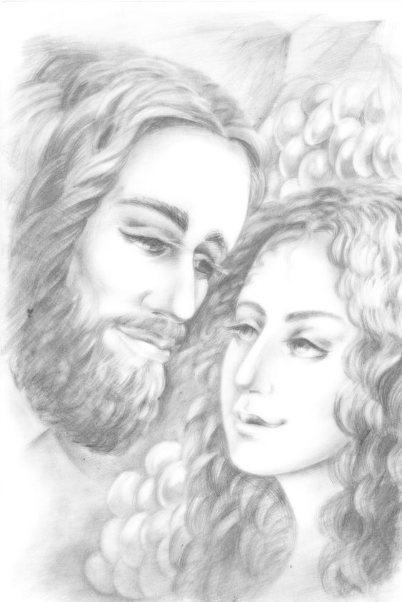 Jesus and me by unknown artist