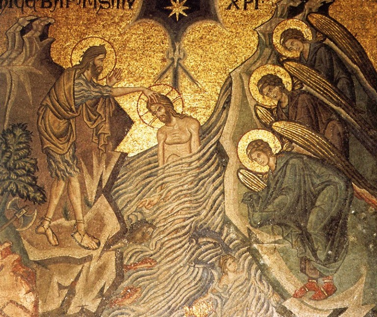icon of christ baptism