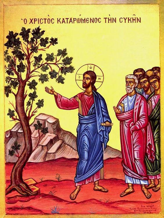 Icon of the Fig Tree
